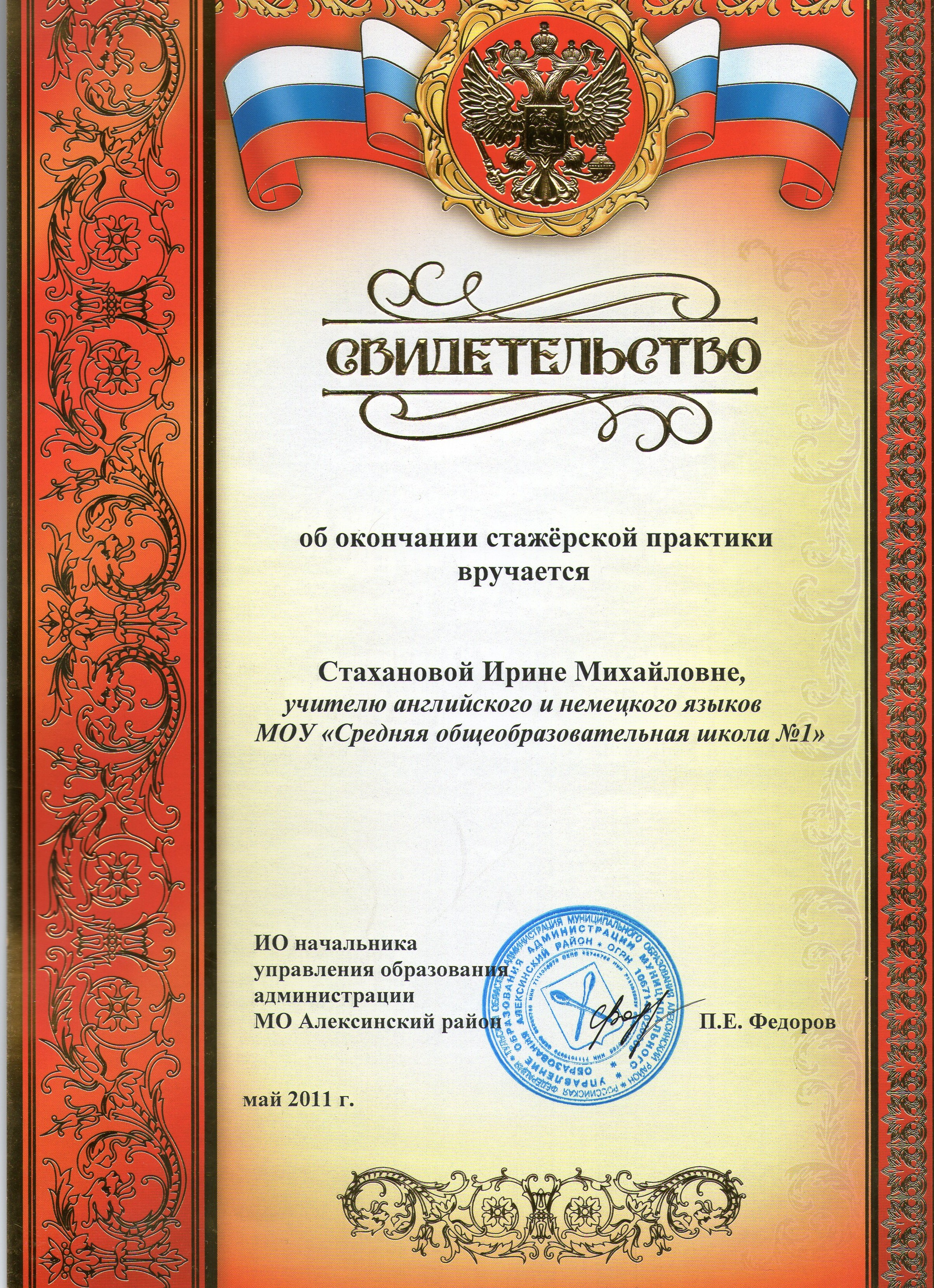 Алексинъ градЪ - Главная страница